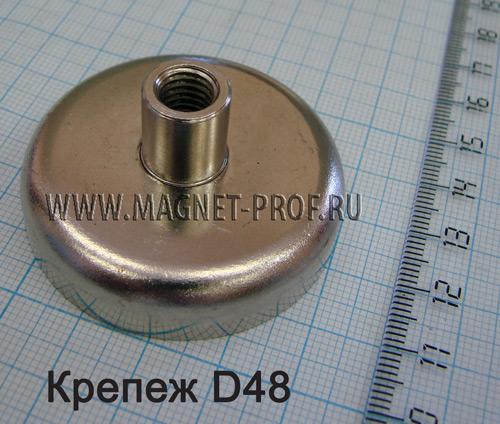 Магнитный держатель D48