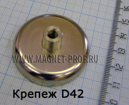 Магнитный держатель D42