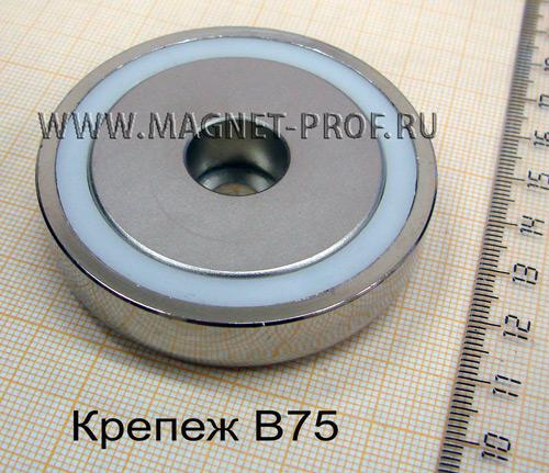 Магнитный держатель B75