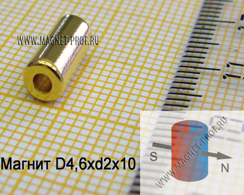 Неодимовый магнит трубка D4,6xd2x10 N33(диа)