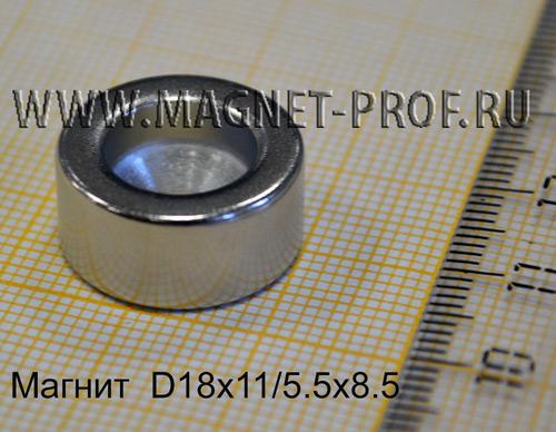 Неодимовый магнит D18xd11/5,5x8,5(зен)