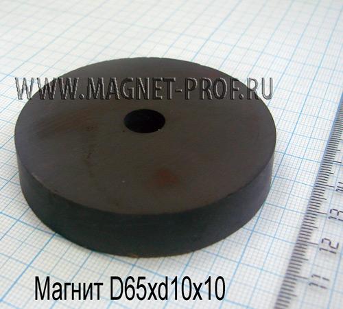 Ферритовый магнит Y30 D65xd10x10мм.