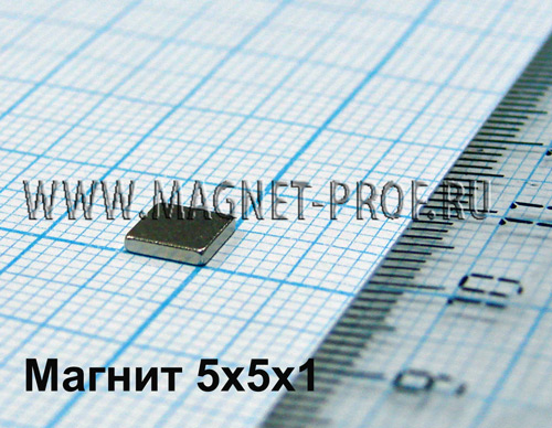 Неодимовый магнит 5x5x1 мм., N50