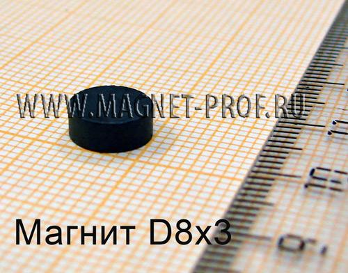 Ферритовый магнит Y35 D8x3мм.