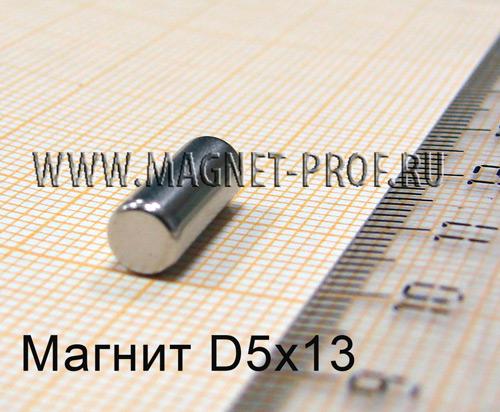 Неодимовый магнит D5x13 мм., N33