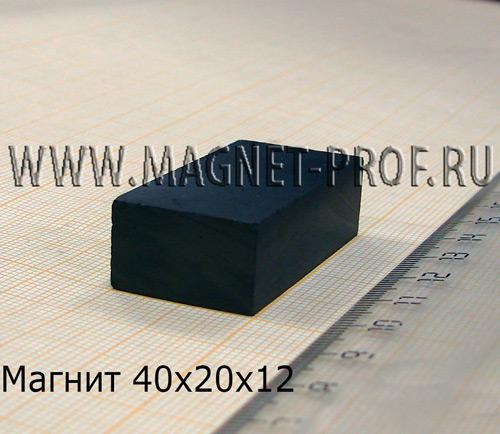 Ферритовый магнит Y35 40x20x12мм.
