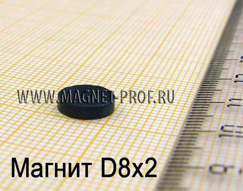 Ферритовый магнит Y30 D8x2мм.