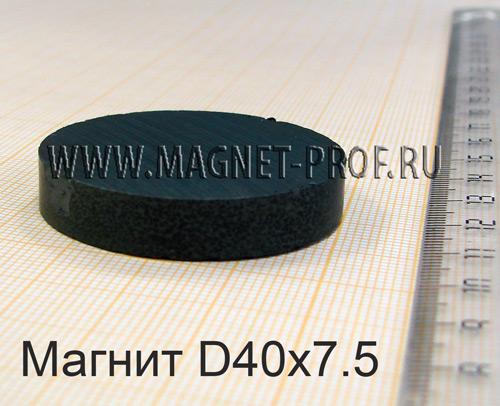 Ферритовый магнит Y35 D40x7.5мм.