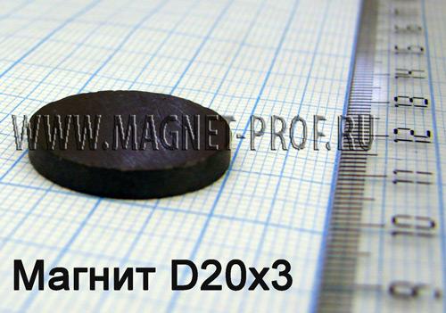 Ферритовый магнит Y35 D20x3мм.