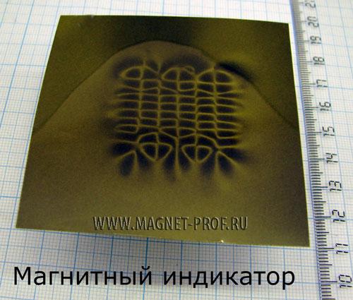 Магнитный индикатор (70x70мм.)