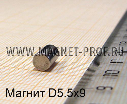 Неодимовый магнит диск D5.5x9 мм., N33