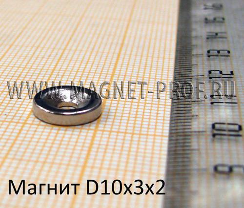 Неодимовый магнит кольцо D10xd3x2 ,N33(зенк.)