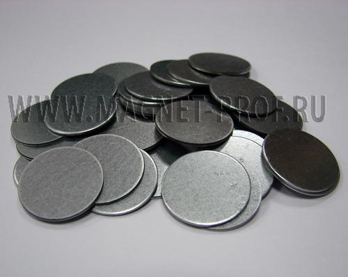 Металлический диск D20мм