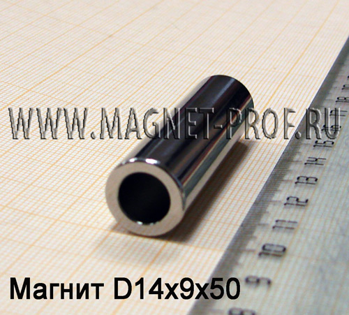 Неодимовый магнит D14xd9x50 мм., N40