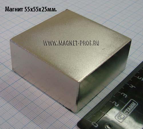 Неодимовый магнит пластина  55x55x25 мм., N42