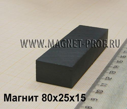 Ферритовый магнит 28CA250 80x25x15мм.