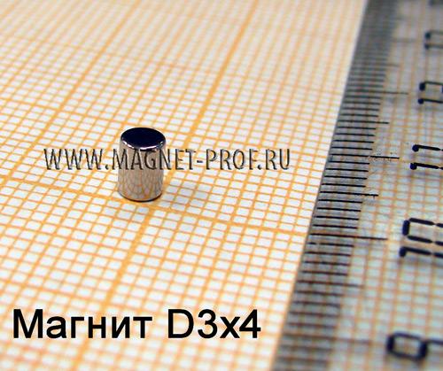 Неодимовый магнит диск D3x4 мм., N35EH