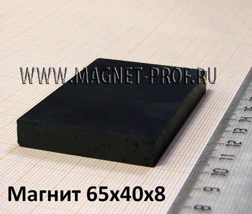 Ферритовый магнит Y30 65x40x8мм.