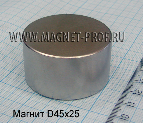 Неодимовый магнит D45х25 мм., N33