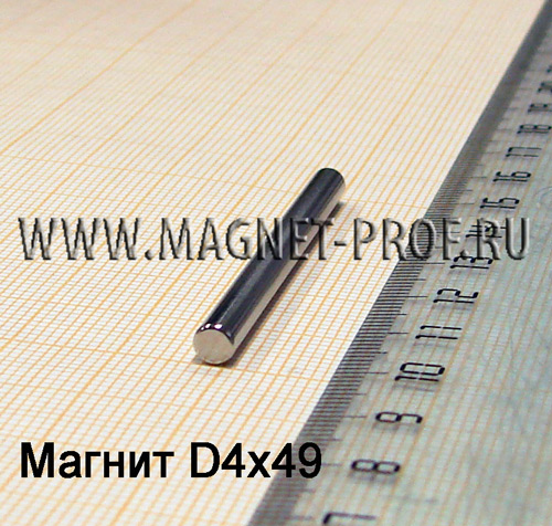 Неодимовый магнит D4x49 мм., N33