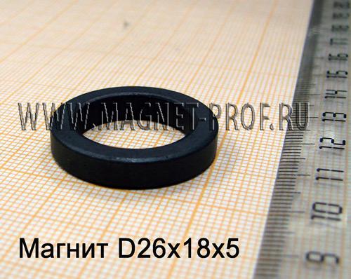Ферритовый магнит Y10Т D26xd18x5мм.