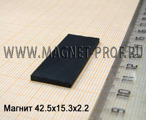 Ферритовый магнит Y30Н-2 42.5x15.3x2.2