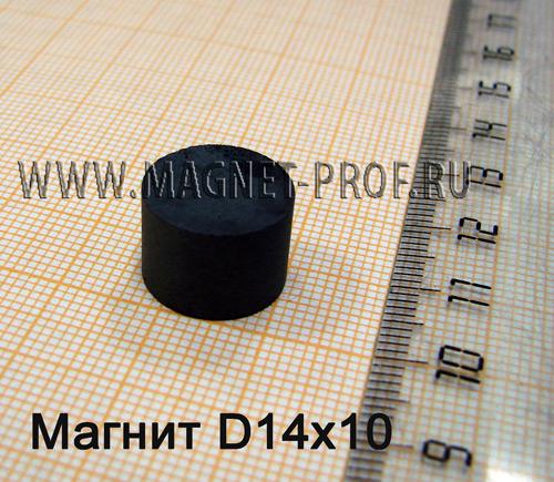 Ферритовый магнит Y30H-1 D14x10мм.