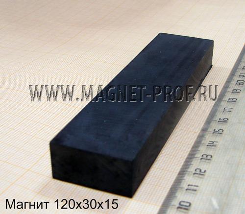 Ферритовый магнит Y33 120x30x15мм.