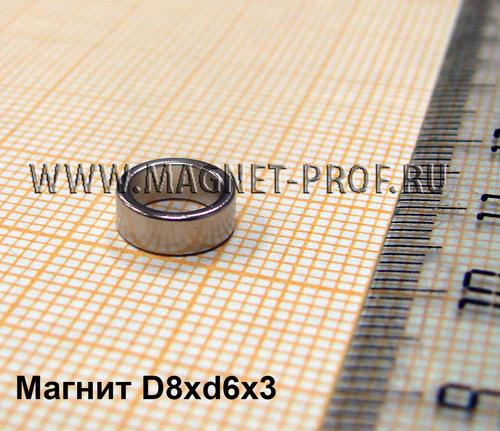 Неодимовый магнит D8xd6x3 мм., N33
