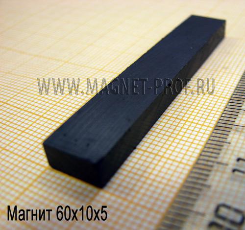 Ферритовый магнит Y30 60x10x5мм.