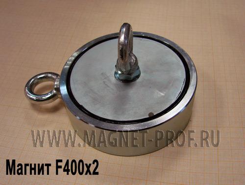 Магнит поисковый F400*2 со сколом