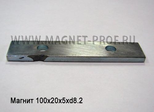 Магнит неодимовый 100x20x5x2d8,2 N45 со сколом