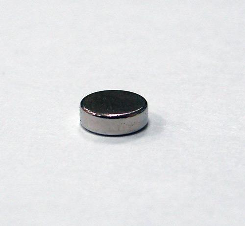 Ответы Mail Ru: Соединение нескольких магнитов