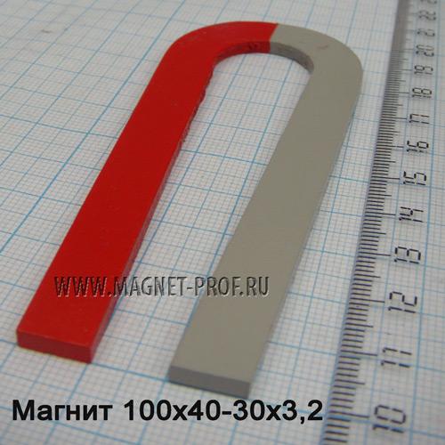 Магнит AlNiCo5 100x40-30x3,2мм.