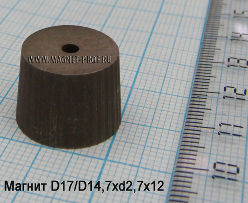 Магнит LNG44 D17/d14,9xd2,7x12мм.
