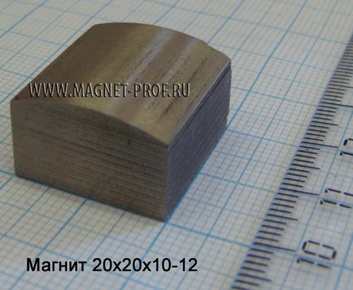 Магнит AlNiCo5 20x20x10-12мм.