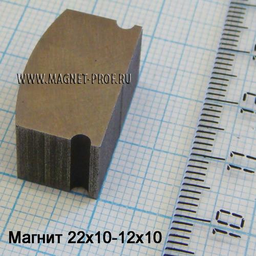 Магнит AlNiCo5 22x10x10мм.