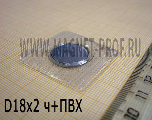 D18x2мм (ч+ПВХ)