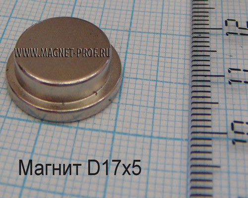 Неодимовый магнит N35 D17x5мм.
