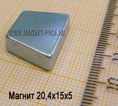 Магнит N33EH 20,4x15x5мм.