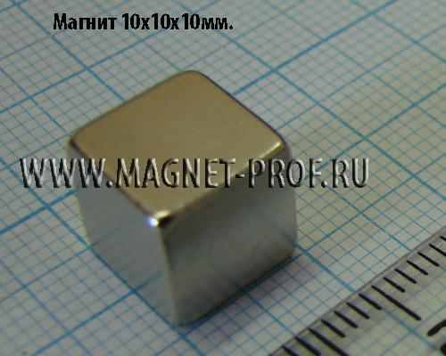 Неодимовый магнит куб 10x10x10 мм., N35