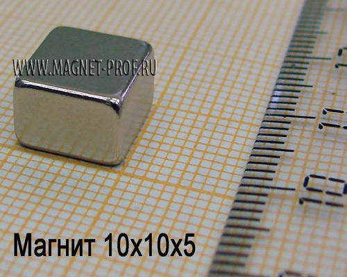Неодимовый магнит пластина 10x10x5 мм., N33