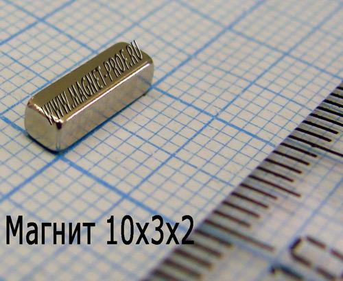 Неодимовый магнит пластина 10x3x2 мм., N35