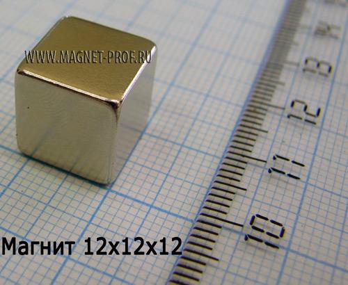 Неодимовый магнит пластина 12x12x12 мм., N52