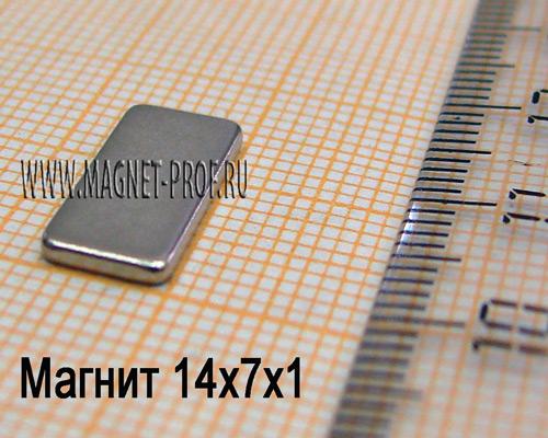 Неодимовый магнит пластина 14x7x1 мм., N35