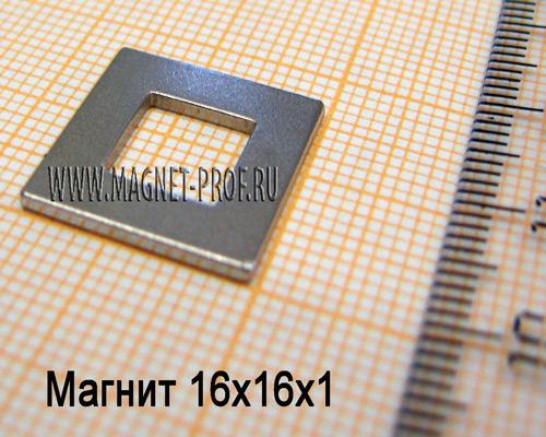 Магнит N33 16x16x1мм.