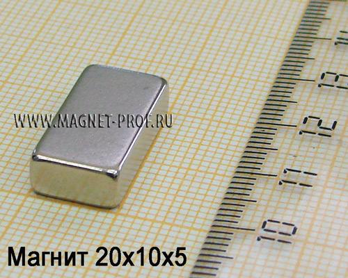 Неодимовый магнит пластина 20x10x5 мм., N35