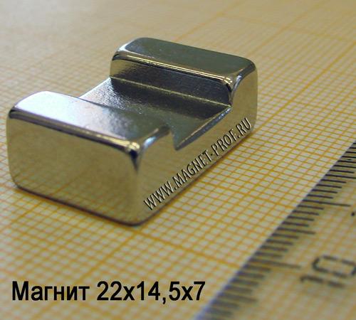 Магнит N33 22/10x14.5x7/2.5