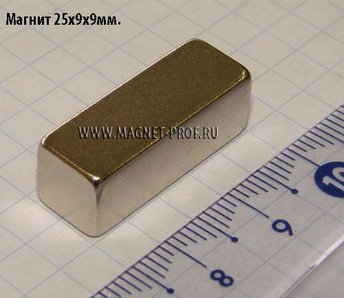 Неодимовый магнит пластина 25x9x9 мм., N33