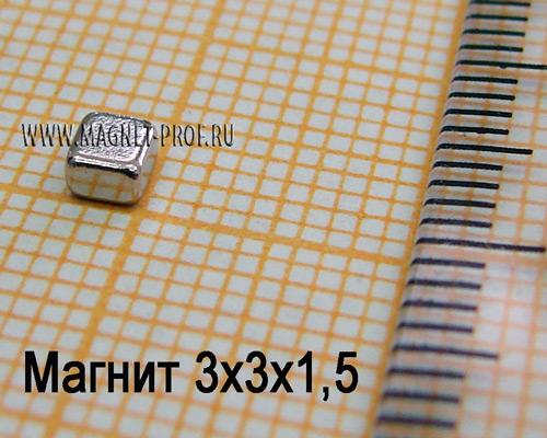 Неодимовый магнит пластина 3x3x1,5 мм., N33